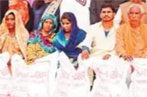 jammu and kashmir  relief material