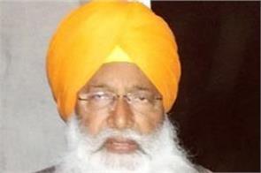 sikh temple on terrorist attacks