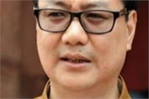 kiren rijiju  sports federation  transparency