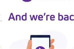 good news phonepe to resume upi services
