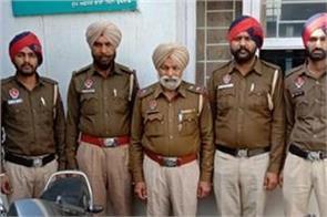 mobile  gang  4 members  arrested