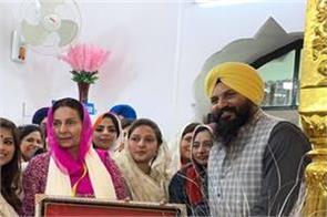 sri kartarpur sahib preneet kaur women s day