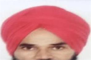 worker  suicide  sangrur