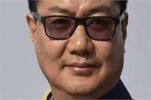 sports minister kiren rijiju corona virus players encouragement