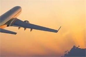 adampur airport