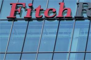 fitch  government  relief package  health sector  corona virus