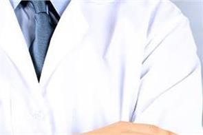 junior doctors notices amritsar