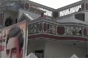 income tax raids former congress mla lalit nagar in haryana