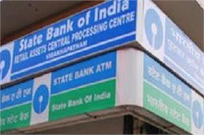 good news for sbi customers eliminating minimum balance in saving account