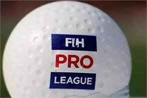fih pro hockey league on hold till may 17 due to coronavirus