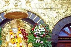 shirdi sai trust  donated rs 51 crore