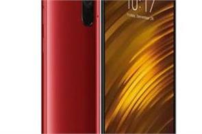 poco f1 android 10 starts rolling out in india