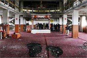 afghan sikh gurduara attack