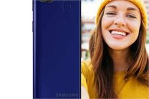 samsung galaxy m21 launched in india