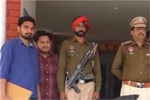 kabaddi tournament  3 accused  arrested