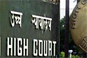corona virus used in delhi hc hearing video conference
