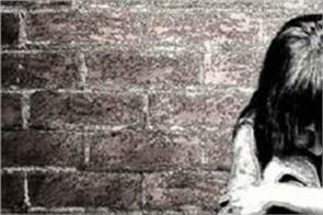 baby girl rape case