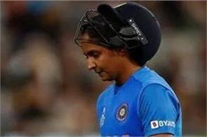 harmanpreet kaur backs india women after loss in world cup final