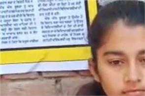 sangrur student protest bhagwant maan