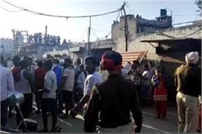 jalandhar lockdown protest