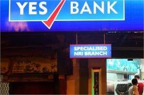 why indian banks are sinking