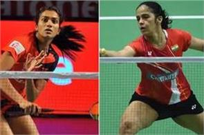 saina and sindhu face a tough draw at the india open