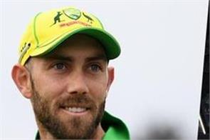 maxwell to be india s son in law indian style demanded with winnie pictures