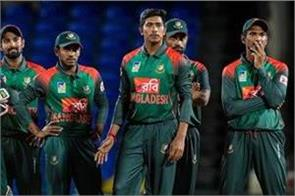 bangladesh cricket team offers half month selery against covid 19