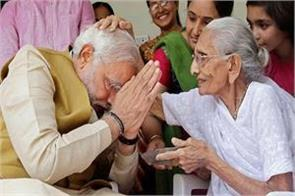 pm modi s mother donated rs 25 000 in pm cares funds