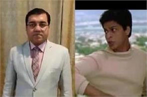 pak bureaucrat uses shahrukh song for coronavirus awareness