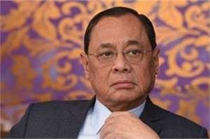petition in sc to prevent former cji ranjan gogoi from taking oath