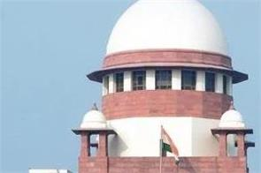 demand for early hearing on caa case sc