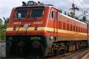 railway employees stranded because trains stop