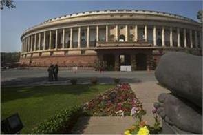 person entered into parliament premises with 3 live cartridges