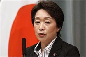 this is a great statement made by the olympic minister of japan