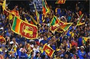corona virus  cricket sri lanka donates rs 2 crore to help