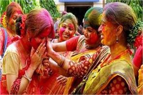 pregnant women use caution on holi
