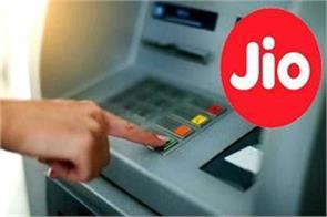 recharge your jio number at your nearest atm