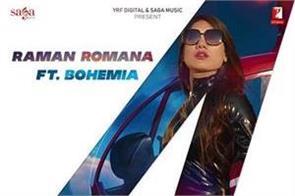 raman romana attitude song first look