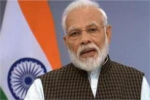 pm modi asks for suggestions to fight the corona virus