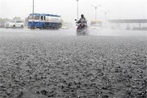 punjab weather department warning
