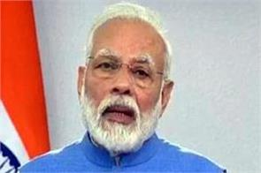 pm modi addresses the country a second time
