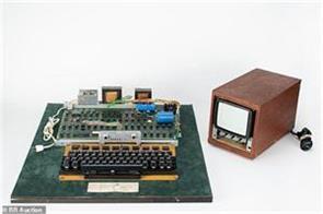 apple 1 computer auction