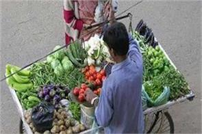 grocery pass made at the vegetable vendor
