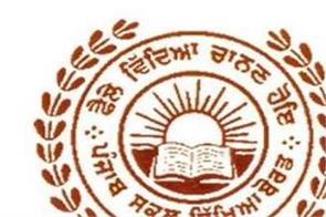 5th  10th and 12th exams cancelled till 31 march