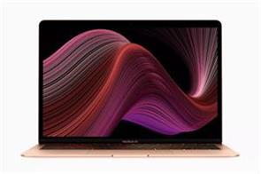 apple macbook air launched  know price and features