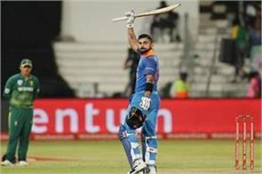 south africa vs team india