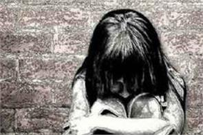 uttar pradesh girl gangrape video police