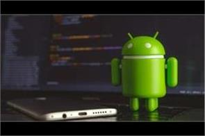 more than 1 billion smartphones risk of hacking