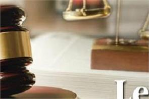 legal notice sent to publisher writing terrorist to khalsa